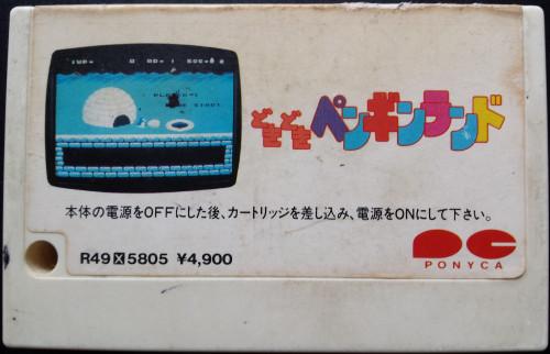 Doki-Doki-Penguin-Land.jpg