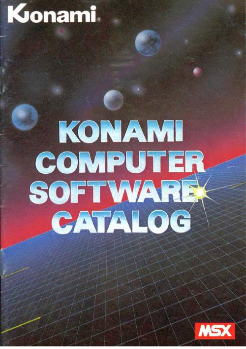 Konami-Computer-Software-Catalog-1985JP_0000.png