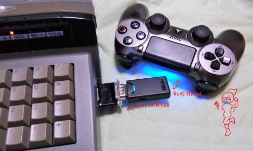 msx---mini-joymega---8bitdo---PS4-controller---takky-chan.jpg