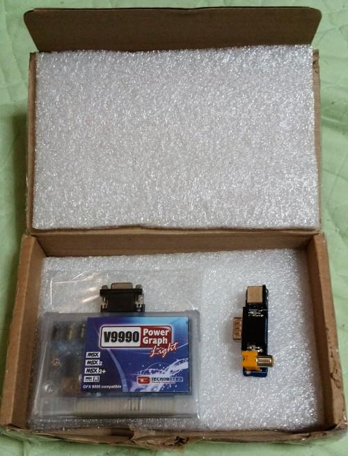 tecnobytes-powergraph-light-in-the-box.jpg