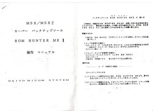 rom-hunter-mkii_manual_page-00-01.jpg