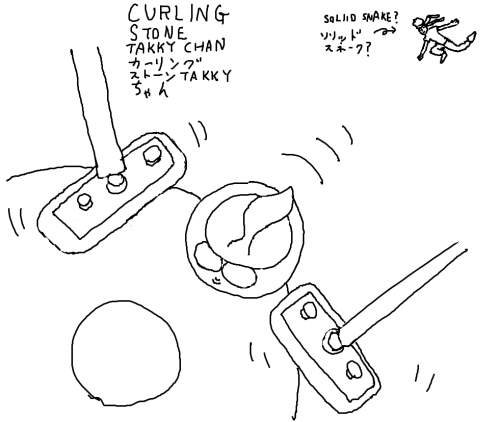 curling-brush-takky-chan.png