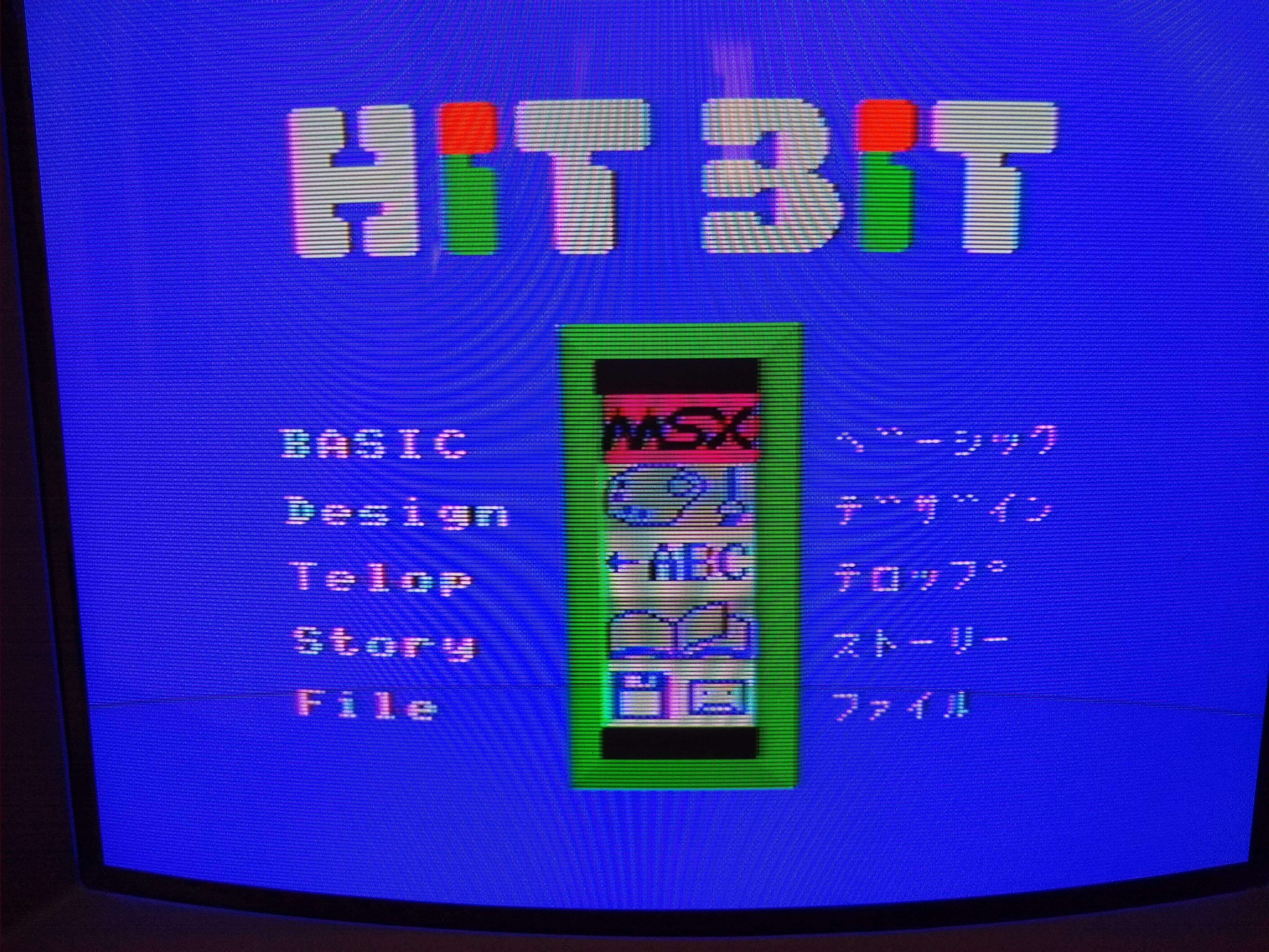 Hit-Bit-Art.jpg